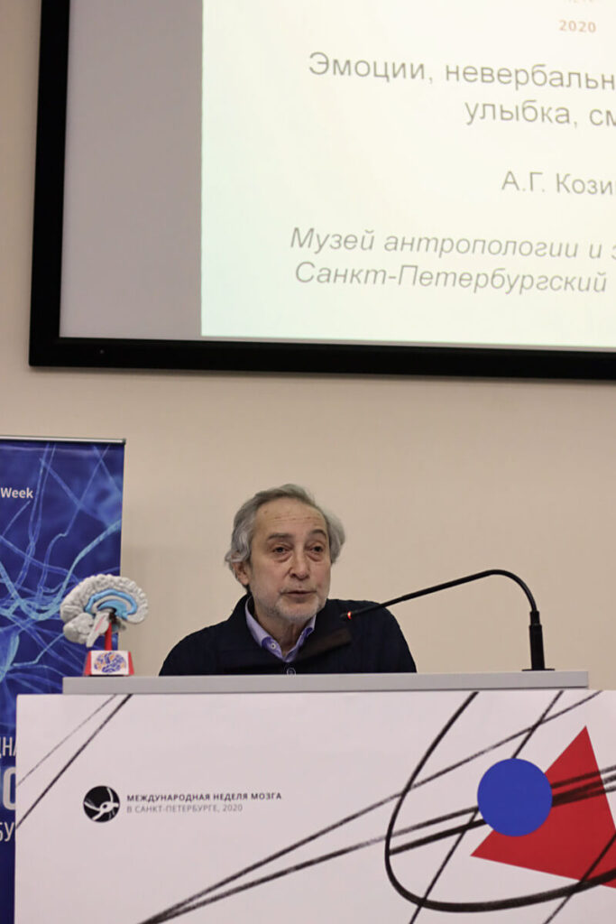 "Lecture titled ""Emotions, Laugh, Brain"" by Prof. A. Kozintsev, part of BAW 2020: ""Emotions,"" organized by First Pavlov State Medical University, St.-Petersburg in Russia."