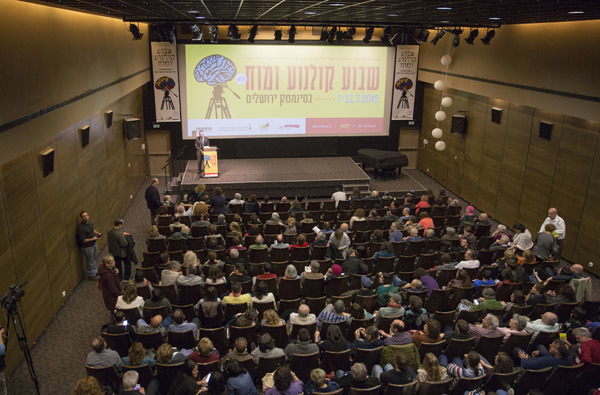 Audience at BAW event hosted by Hebrew University in Israel