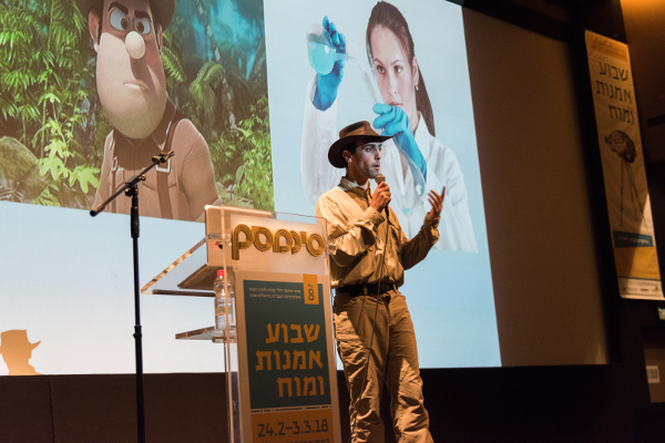 A creative presentation on art and the brain organized by Hebrew University in Jerusalem