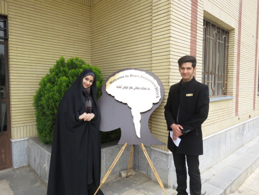 BAW organized by Hekmat Institute Psychology Association in Iran