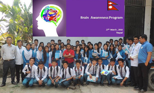 Group shot of BAW participants at P Koirala Institute of Health Sciences, Nepal