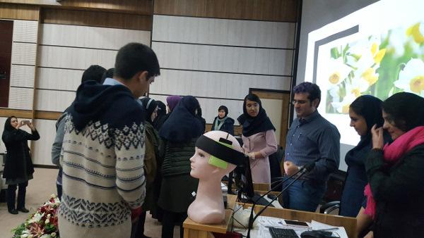 A presentation organized by Shiraz Neuroscience Research Center in Iran