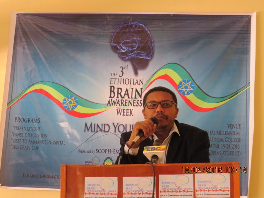 A speaker at the 3rd Ethiopian Brain Awareness Week partly organized by St. Paul's Hospital Millennium Medical College