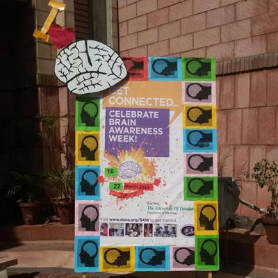 Event at UM&DC Faisalabad in Pakistan