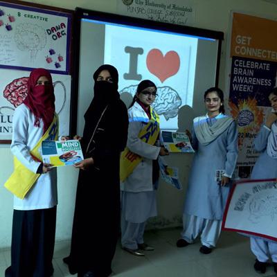 BAW at Punjab College Sargodha, by Students of UM&DC in Pakistan