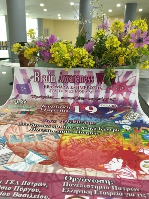 Brain Awareness Week flyer at an event organized by the University of Patras in Greece