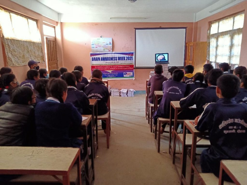 An event organized for high school students by the Nepal Medical College/Physiological Society of Nepal.