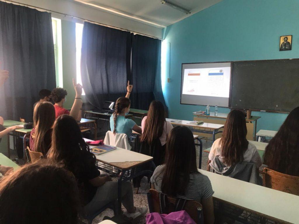 Presentation organized by the Hellenic Neuropsychological Society in Greece.